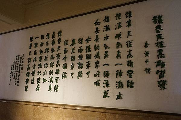 高雄市立歷史博物館 05.jpg