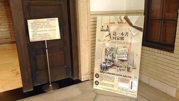 高雄市歷史博物館 10.jpg