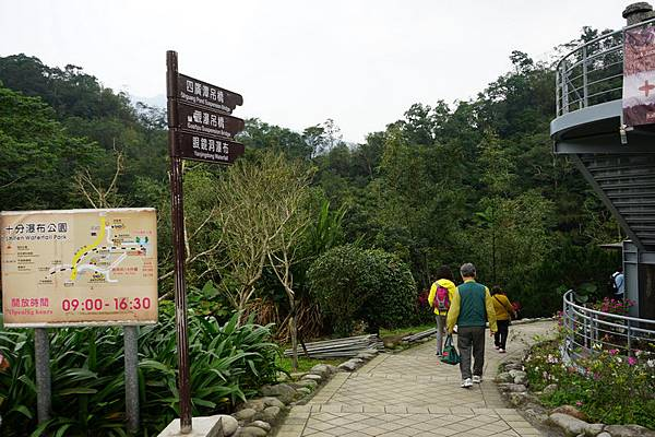 十分瀑布公園 06.jpg
