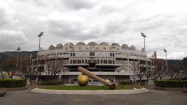 天母棒球場 02.jpg