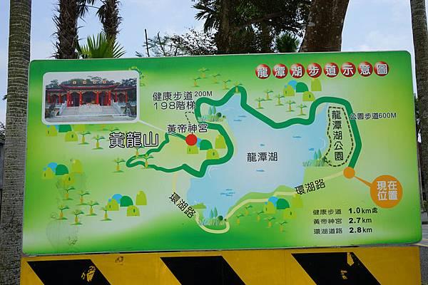 龍潭湖 03.jpg