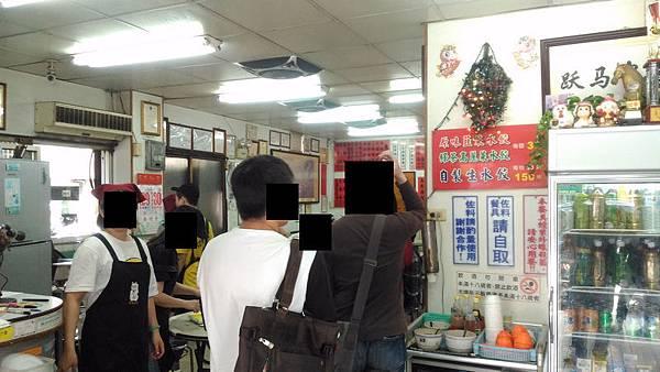 山東劉家餃子館 01.jpg