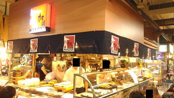 A34加園日式料理 01.jpg