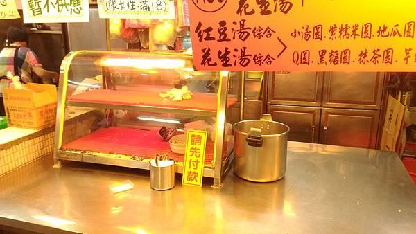 A36 仁愛刨冰果汁店 06.jpg