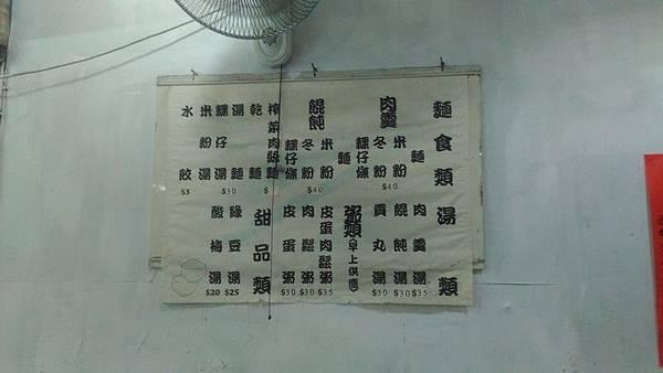 忘年之餃 02.jpg