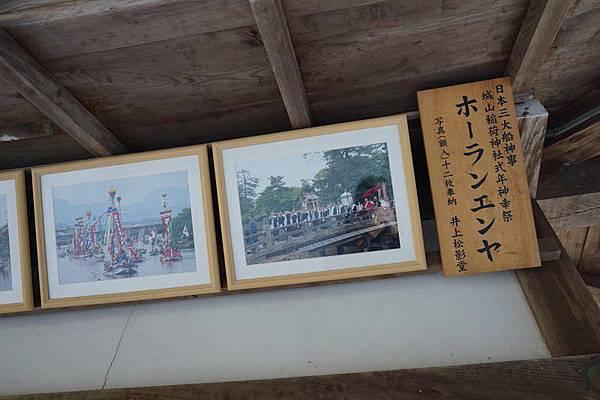 208 松江城山稻荷神社 15.jpg