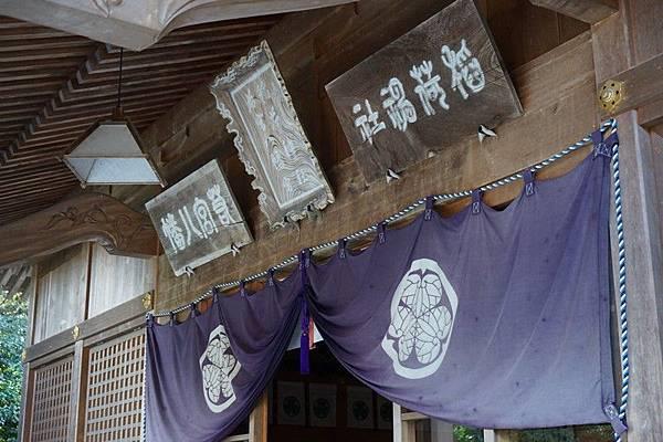 208 松江城山稻荷神社 19.jpg