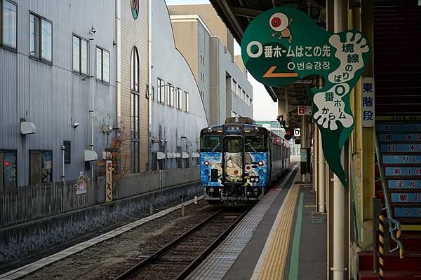 213 JR米子車站 02.jpg