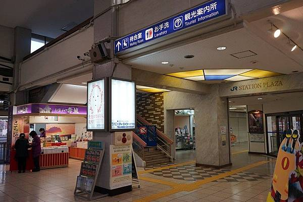 213 JR米子車站 10.jpg