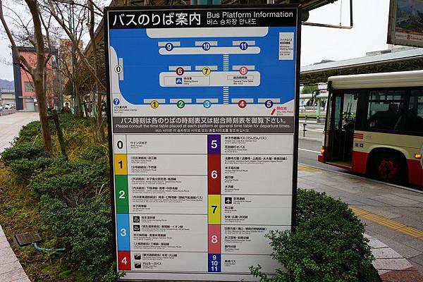 213 JR米子車站 11.jpg