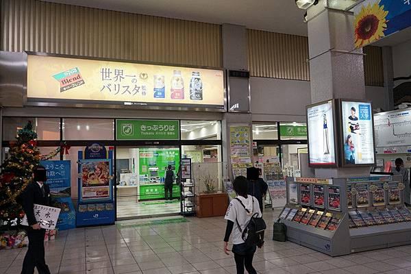 213 JR米子車站 09.jpg
