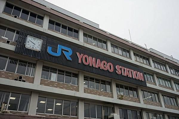 213 JR米子車站 14.jpg