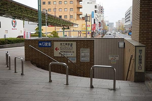 213 JR米子車站 18.jpg