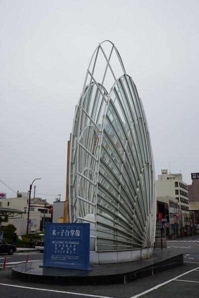 213 JR米子車站 22.jpg
