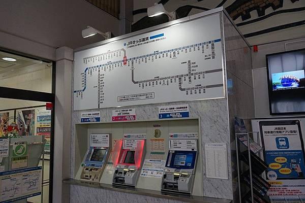 213 JR米子車站 23.jpg