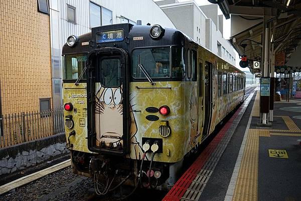 213 JR米子車站 32.jpg