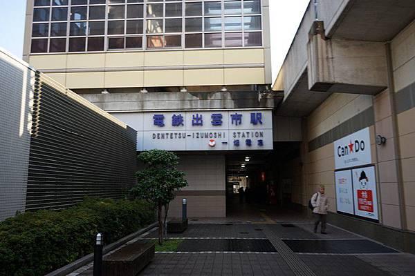 702 一畑電車大社線 01.jpg