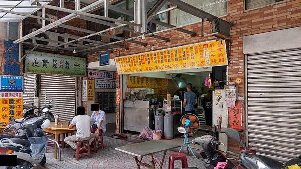 老鼠麵店 01.jpg