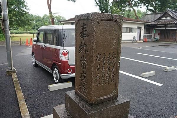 B04 櫻岡大神宮 12.jpg