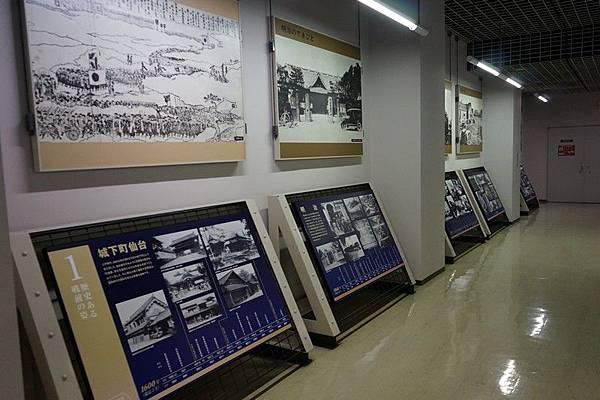 B05 仙台市戰災復興紀念館 05.jpg