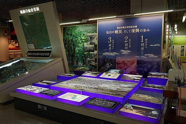 B05 仙台市戰災復興紀念館 04.jpg