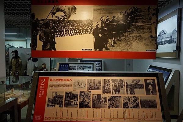 B05 仙台市戰災復興紀念館 16.jpg