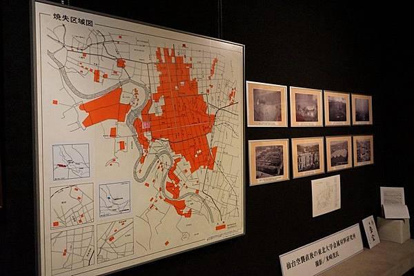 B05 仙台市戰災復興紀念館 20.jpg