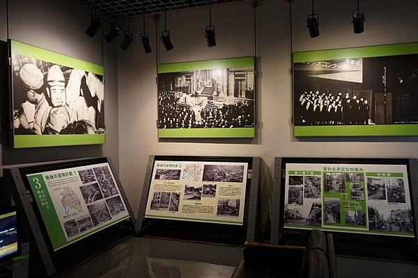 B05 仙台市戰災復興紀念館 25.jpg