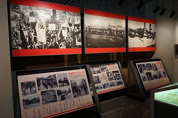 B05 仙台市戰災復興紀念館 26.jpg