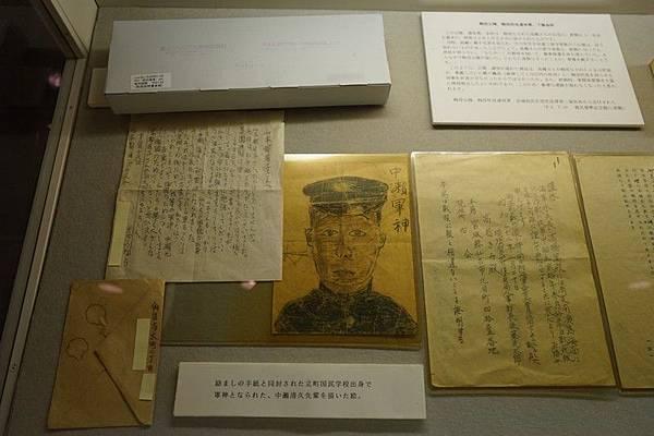 B05 仙台市戰災復興紀念館 32.jpg