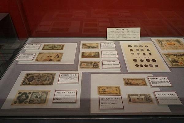 B05 仙台市戰災復興紀念館 30.jpg