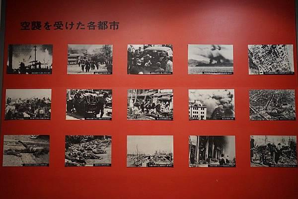 B05 仙台市戰災復興紀念館 31.jpg