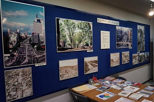 B05 仙台市戰災復興紀念館 36.jpg