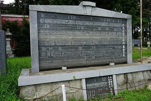 C09 飯館村大雷神社 02.jpg
