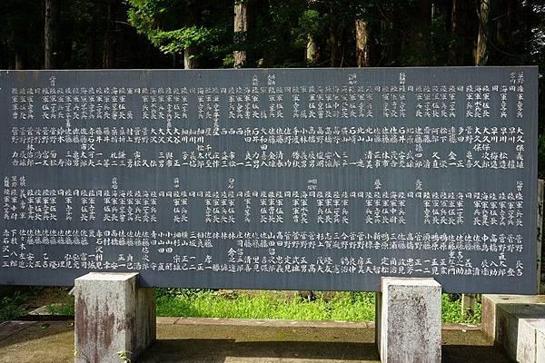 C09 飯館村大雷神社 15.jpg