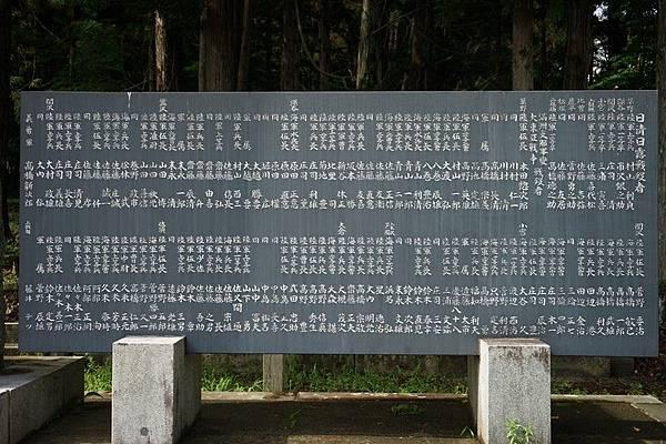 C09 飯館村大雷神社 14.jpg