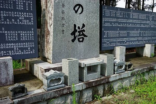 C09 飯館村大雷神社 16.jpg