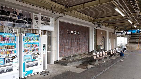 D02 JR二本松站 05.jpg