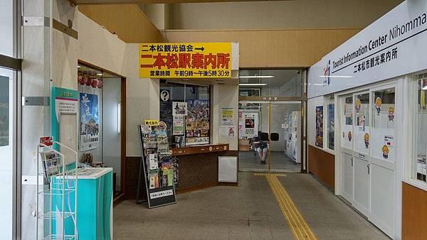 D02 JR二本松站 10.jpg