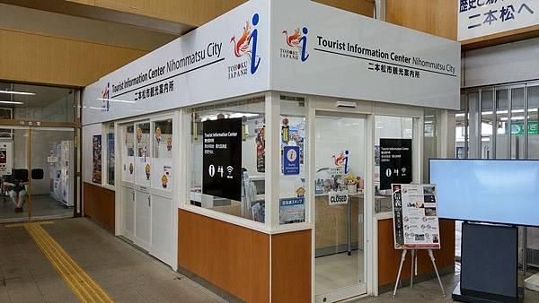 D02 JR二本松站 09.jpg