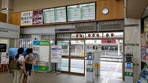 D02 JR二本松站 07.jpg