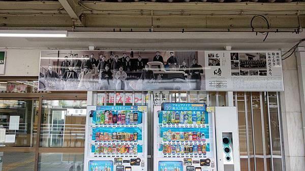 D02 JR二本松站 06.jpg