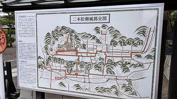 D02 JR二本松站 16.jpg