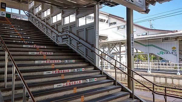 D02 JR二本松站 21.jpg