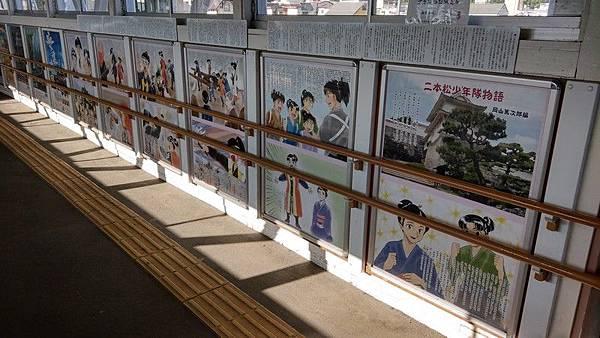 D02 JR二本松站 25.jpg