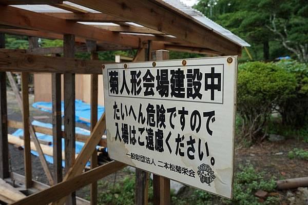 D05 二本松城跡 16.jpg