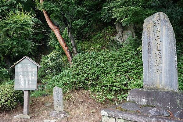 D05 二本松城跡 17.jpg
