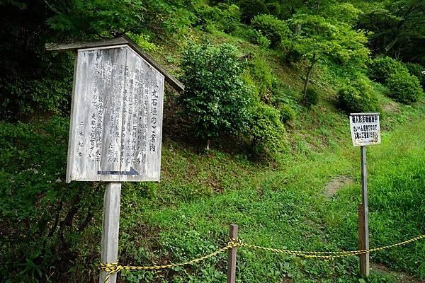 D05 二本松城跡 20.jpg