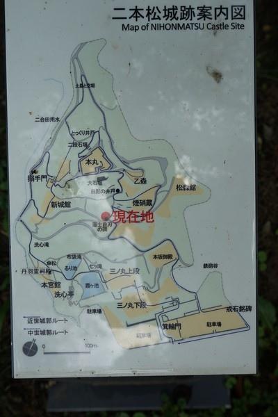 D05 二本松城跡 33.jpg
