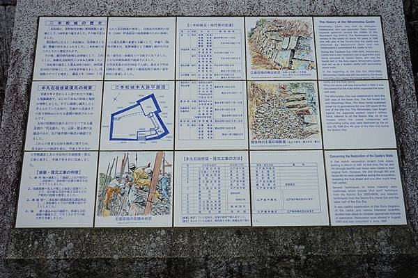 D05 二本松城跡 47.jpg